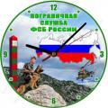 Код 2001. Часы настенные