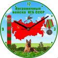 Код 2004. Часы настенные