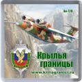 Код 7101. Магнит «Крылья границы» Ан-72, 65х65 мм.