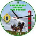 Код 2007. Часы настенные «Пограничная служба ФСБ России» (d=20cv.)