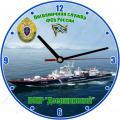 Код 2111. Часы настенные ПСКР «Дзержинский». (D=20 см)