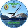 Код 2112. Часы настенные ПСКР «Камчатка». (D=20 см)