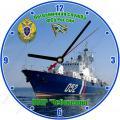 Код 2113. Часы настенные ПСКР «Чебоксары». (D=20 см)