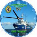 Код 2115. Часы настенные ПСКР «Сахалин». (D=20 см)